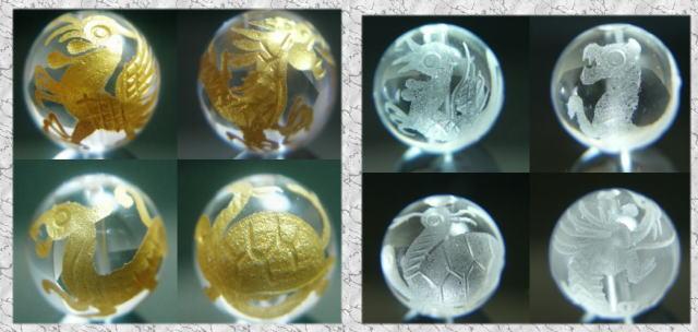 素彫り/金彫刻四神獣水晶