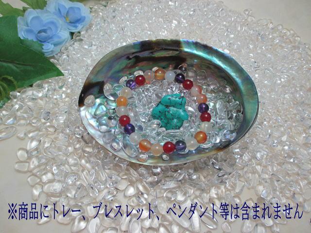 水晶さざれ3